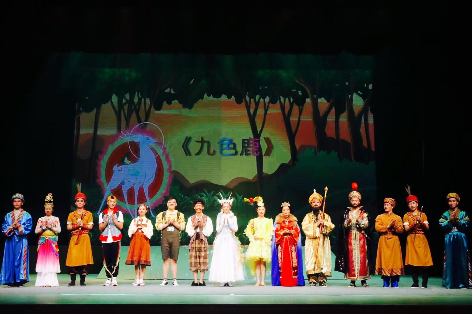 ballbet贝博网站首部原创儿童剧《九色鹿》全国巡演完美收官!